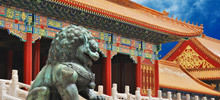 Palaces -  Forbidden City in Beijing
