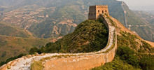 Venomous Snakes in China - World Wonders: The Great Wall of China