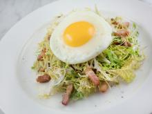Recipe for Success: Frisee Salad with Eggs and Bacon