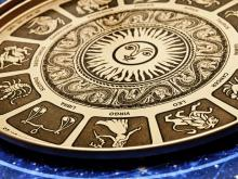 Your Horoscope for Today - March 12