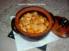Chicken Korma in Clay Pots