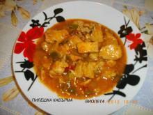 Chicken Korma with Wine