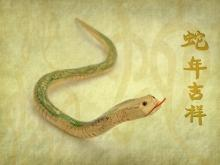 What the year of the snake is fruitful for