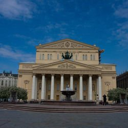 Bernese Alps - Bolshoi Theatre