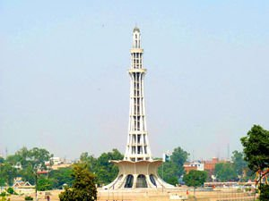 Minar e Pakinstan in Lahore