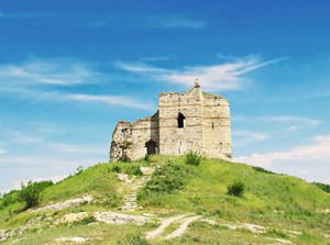Bukelon Fortress near Matochina