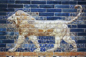 Lion Mosaic in the ancient city of Pergamon