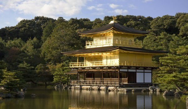 Golden Pavilion in Kinkakuji