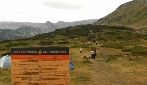 Rila National Park