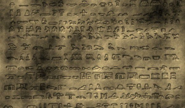 Ancient languages