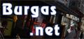 Сайт на Бургас