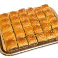 Stuffed Baklava