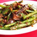 Chinese Green Beans with Beef