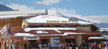 The opening of the ski season in Bansko can be done on artificial snow