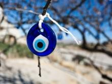 Symbolism and Influence of the Eye of Nazar