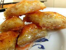 Baklava with Turkish Phyllo Sheets