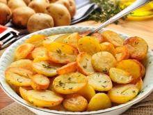 Aromatic Baked Potatoes