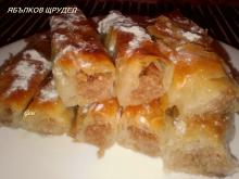 Juicy Apple Strudel