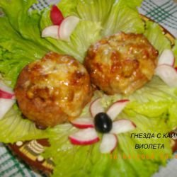 Mince Nests with Filling