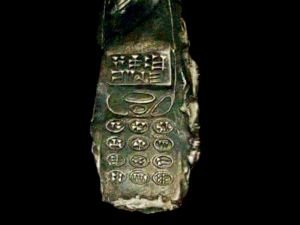 An 800-Year-Old Cell Phone Proves the Existence of Extraterrestrials