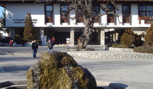 Bansko to Take Participate in Night of the Museums
