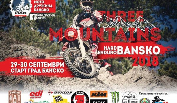 Three Mountains Hard Enduro Bansko 2018