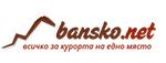 Порталът на Банско